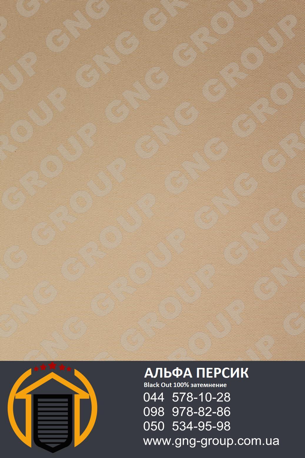 gng-group.com.ua